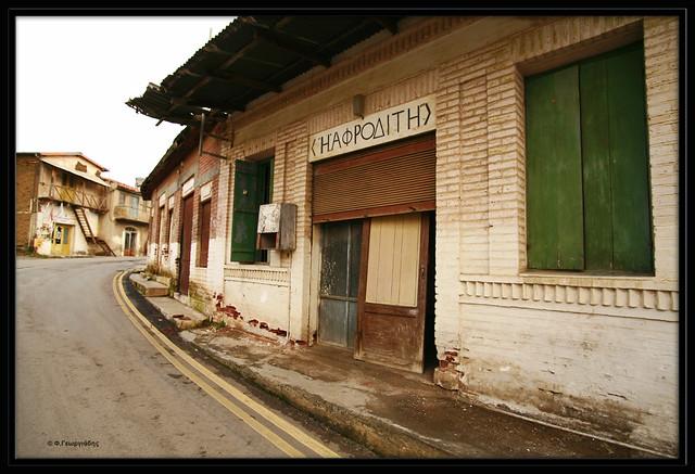 Old shops, Evrychou village