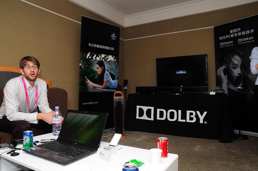 2011.06.02 Dolby 說明會