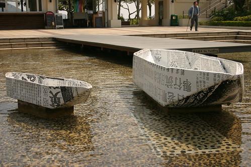 Paper boats at Sai Kung 西貢 - 無料写真検索fotoq