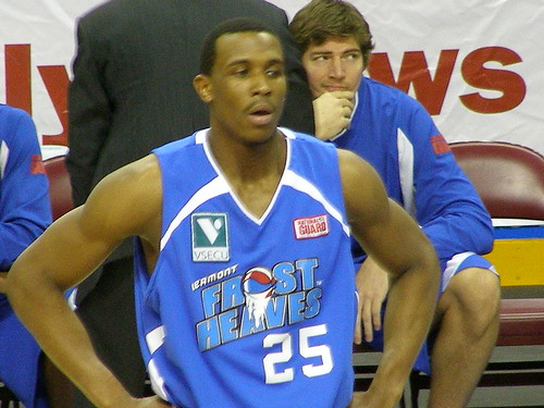 Vermont Frost Heaves at Halifax Rainmen (January 9 2008)