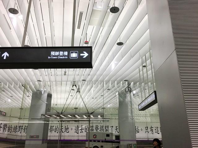 001_預辦登機流程_006