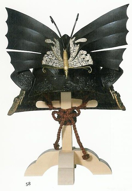 Godzilla Pillow #3: Yuko: Samurai Warrior Butterfly Helmet