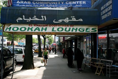 El Khaiam Cafe