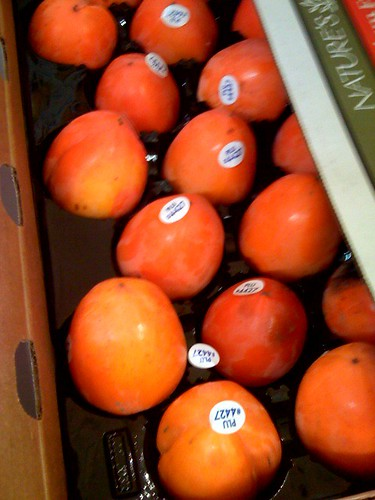 my favorite kind of persimmon