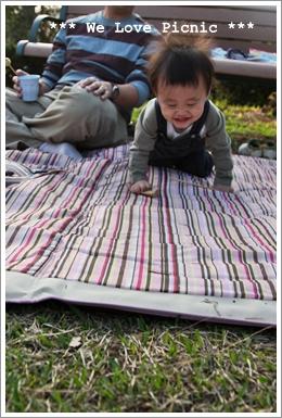 20071027_YangMingShan Picnic_072f