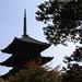 To-ji 東寺