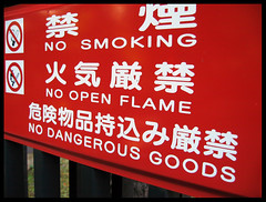No Dangerous Goods? YEAAHH !!