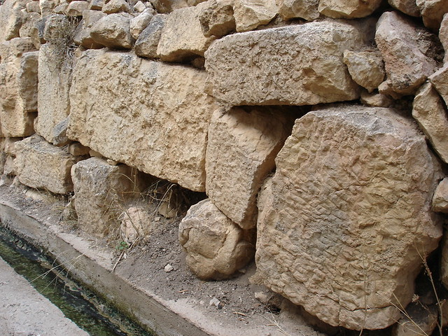 Archeological remains in a wall in Ah Frah