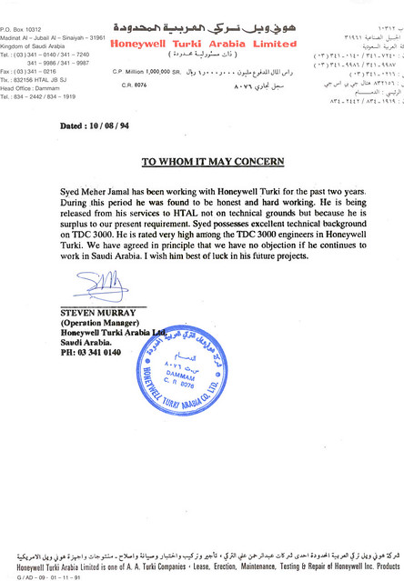 1994-08-10 Letter of Recomendation, HTAL