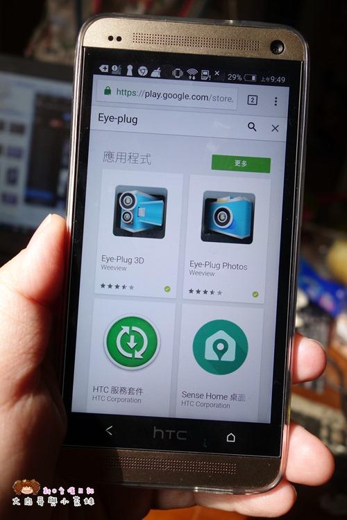 Eye Plug愛拍設計 (9).JPG