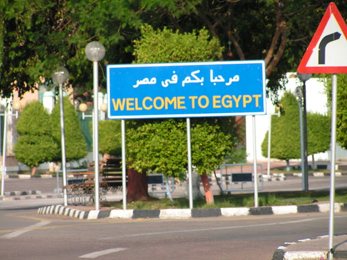 Welcome to Egypt, my friend