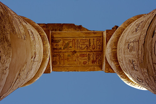 AMON TEMPLE AT KARNAK