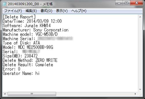 p140310_03