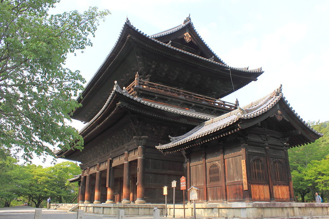"The ""Sanmon"", the main gate of Nanzen-ji (Kyoto, Japan)"