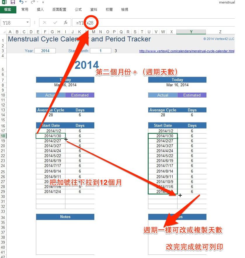 Parallels_Desktopblog003