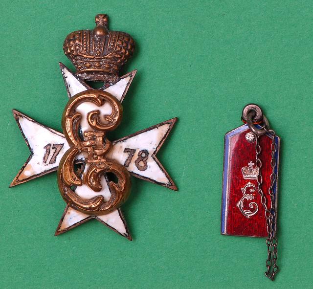 Знак и Жетон 1-й  Московский Императрицы Екатерины II КК
