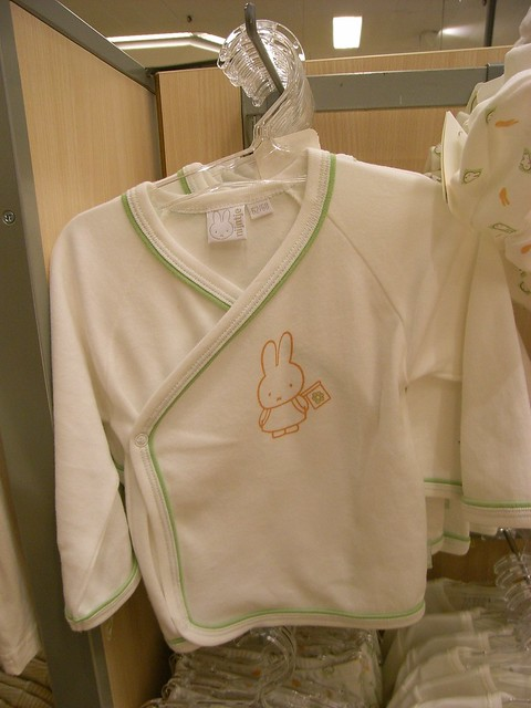 Find great deals on eBay for miffy baby clothes. Shop with confidence.