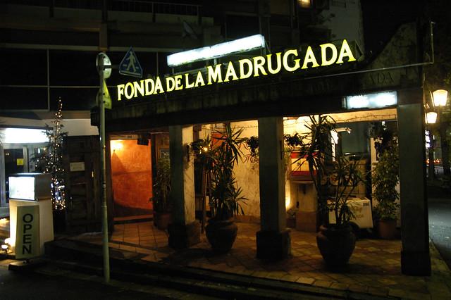 La Fonda Mexican Kitchen Menu
