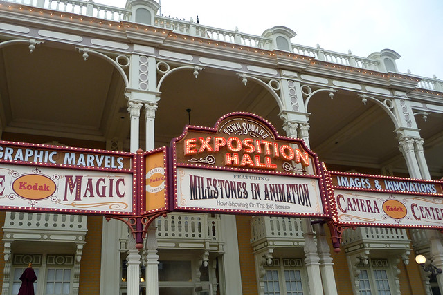 Exposition Hall, Town Square