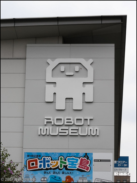Robot Museum 1