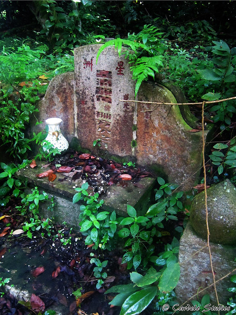 Bukit Brown - Tomb of Fang Shan 01