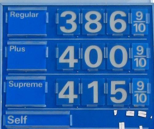 Exxon gas prices detail