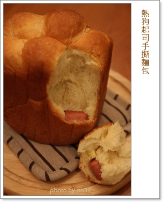 20080325_HomeMadeBread_014