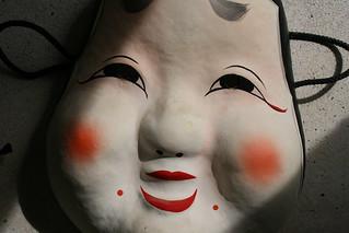 sequester kabuki