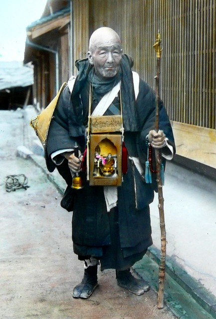 A FAITHFUL PILGRIM OF OLD JAPAN -- or,