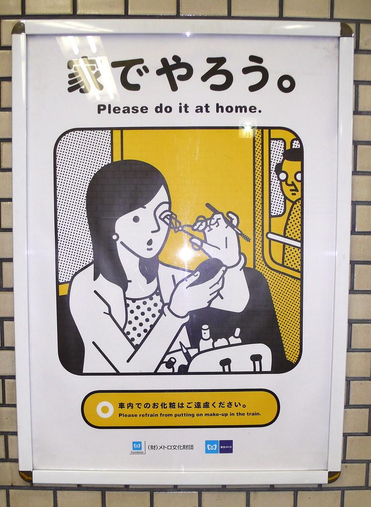 You'll poke your eye out; Shibuya, Tōkyō (Explore)