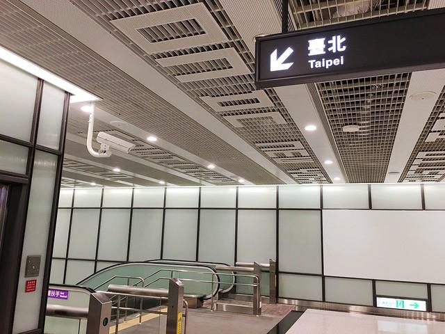 003_機場第二航廈站_010