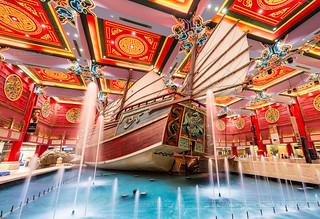 The China Court of Ibn Battuta Mall