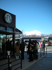 Starbucks and Mt Fuji