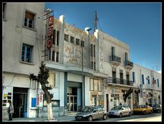 ABC Cinema, Sousse, Tunesia