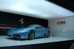 Ferrari 430 Scuderia North American International Auto Show Detroit 2008 133 N
