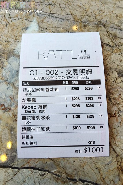 KATZ Fusion Restaurant 卡司複合式餐飲 美術園道店 (34)
