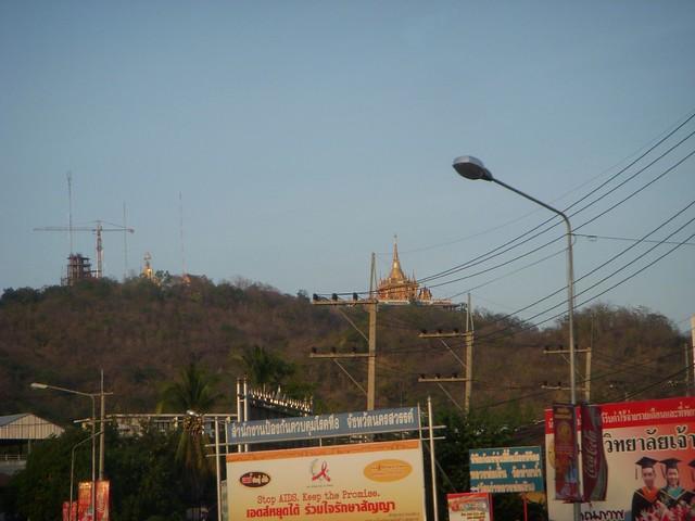 Hillside temple outside Phichit (?).