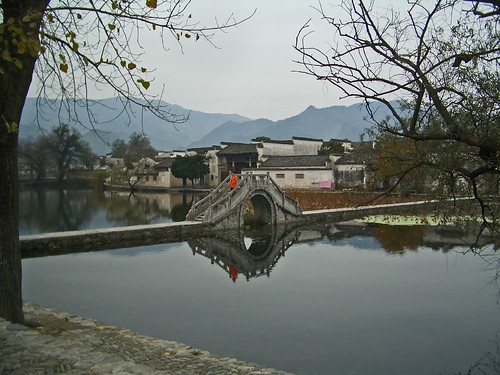 Hongcun Bridge