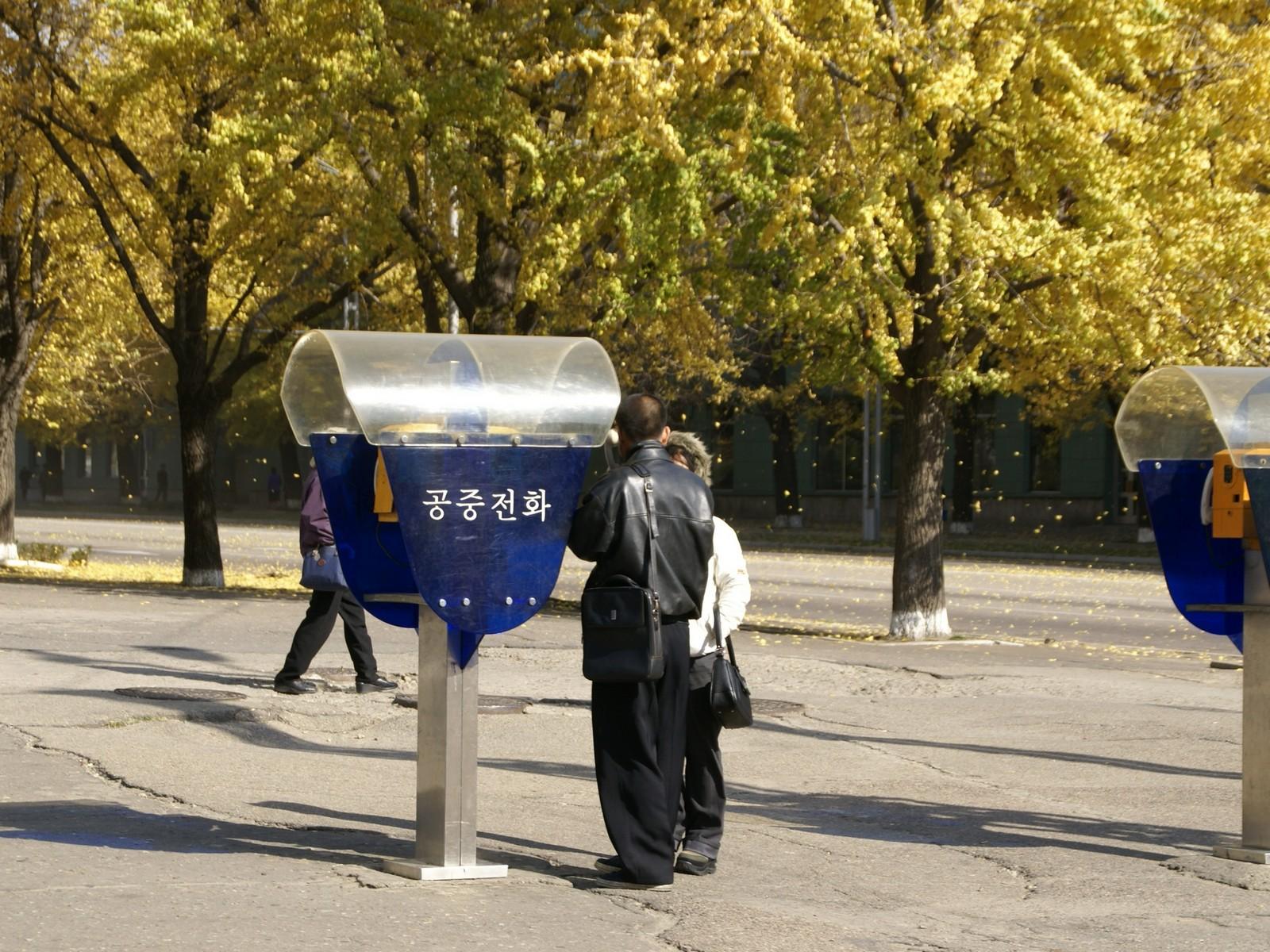 New public telephones, Pyongyang