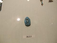 Egyptian Jewelry Scarab