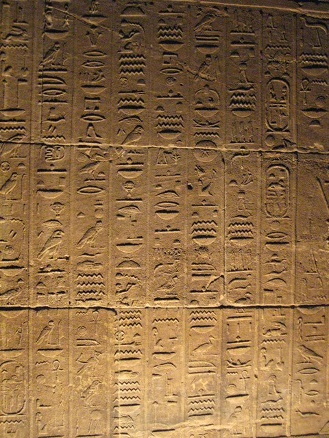 Egyptian wall carvings flickr photo sharing