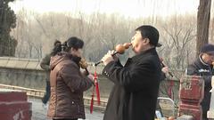 Beijing videos