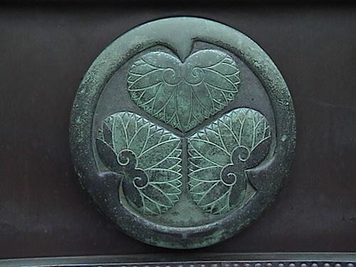 Tokugawa Family Crest