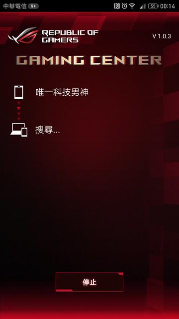 Screenshot_20170220-001450