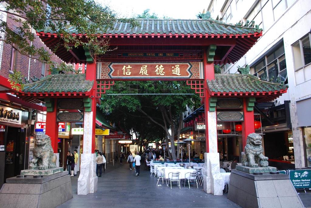 North Gate - Sydney Chinatown