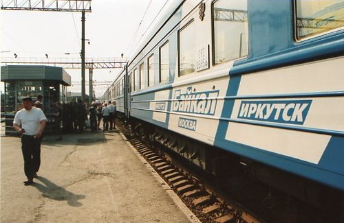 Trans Siberian Railway platform