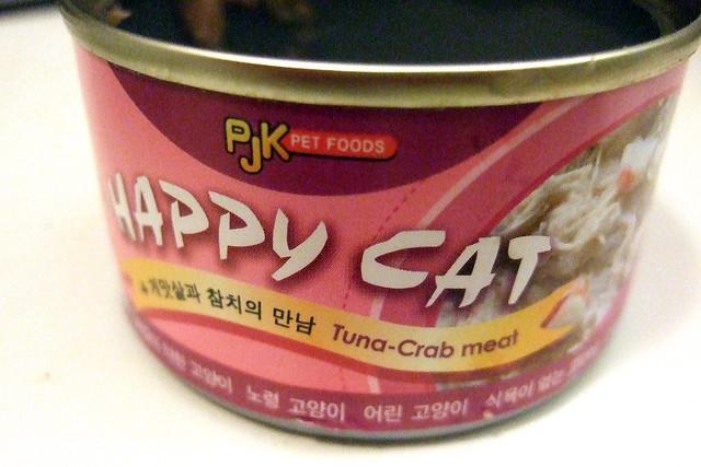 Ash Cat Food