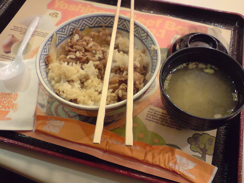 Yoshinoya Singapore