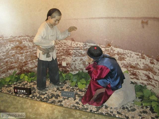 鲁迅博物馆 (3)