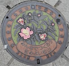 Japan08-16-090